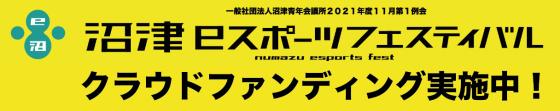 スクリーンショット 2021-10-20 23.04.42