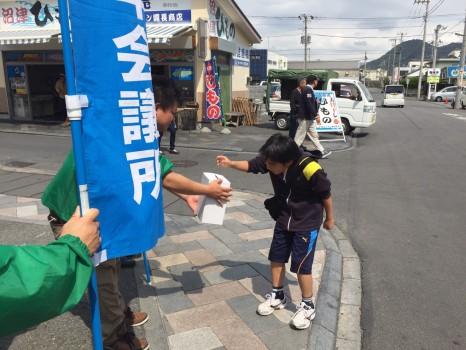 熊本地震支援金募金 (1)