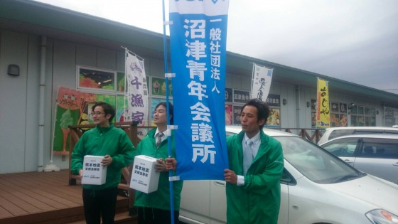 熊本地震支援金募金 (2)