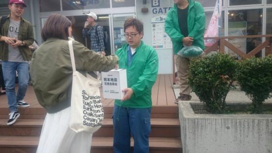 熊本地震支援金募金 (3)