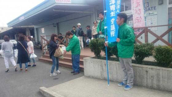 熊本地震支援金募金 (4)