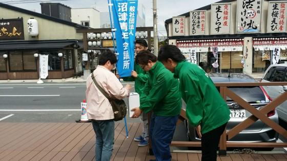 熊本地震支援金募金 (6)