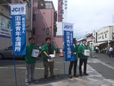 熊本地震支援金募金 (8)