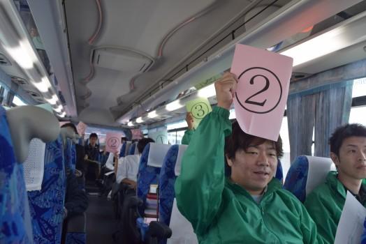 バス1 (2)
