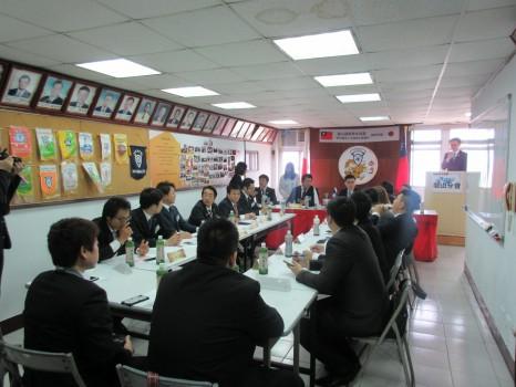 國際会議龍山ルームにて (2)