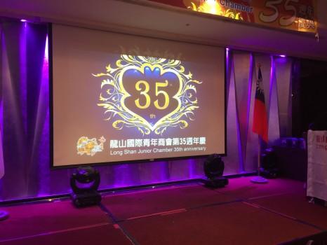 35周年式典