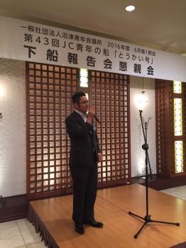 大村副理事長