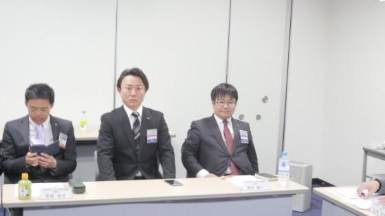 富士山会議2