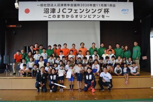 20201114 11月第1例会_201116