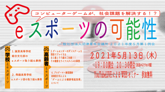 スクリーンショット 2021-03-16 1.33.43
